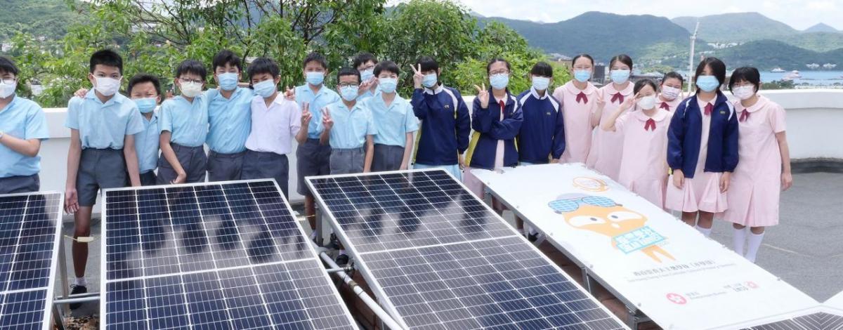 太陽能系統